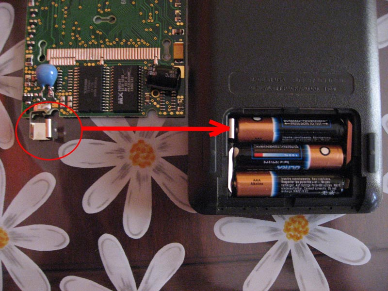 Remove battery flap first